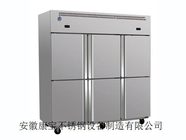 工程款六门冰柜