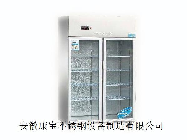 da二门玻璃展示冰柜
