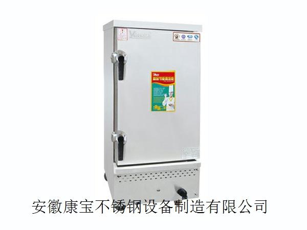 商用款燃气蒸饭柜-8-10-12盘