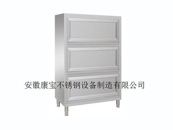 纱网储物柜