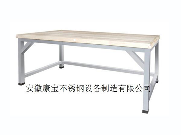 木面工作台